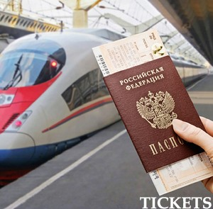 train and bus tickets in karelia